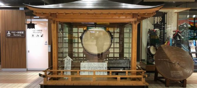一ノ関駅の時の太鼓写真