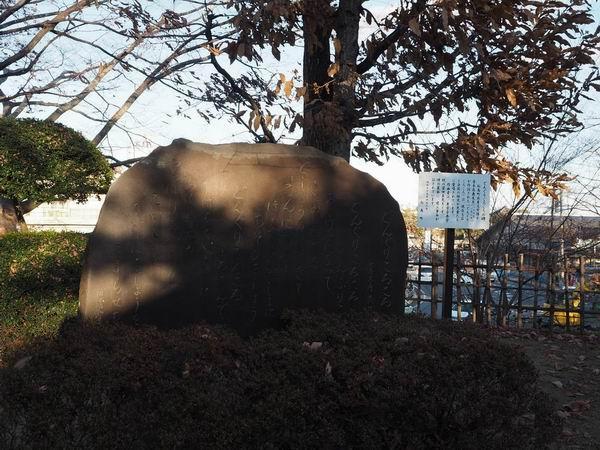 松島観欄亭のどんぐりころころの碑の写真