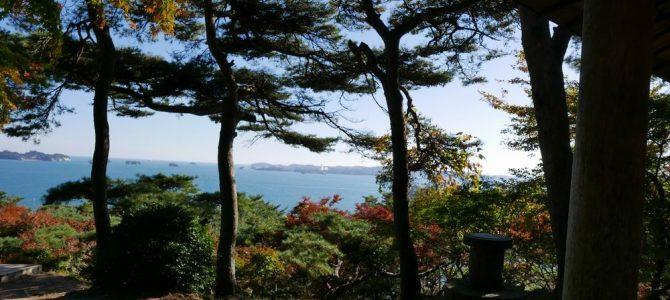 扇谷(幽観)の展望台から見た秋の紅葉の風景