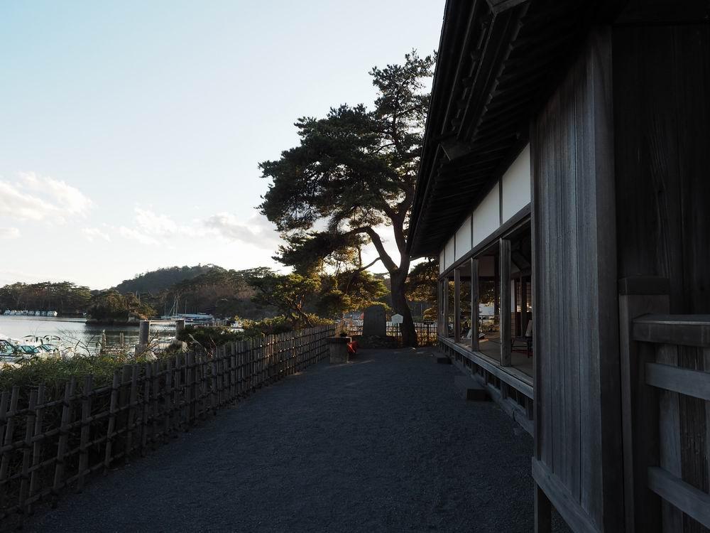 観欄亭の休み処の風景写真