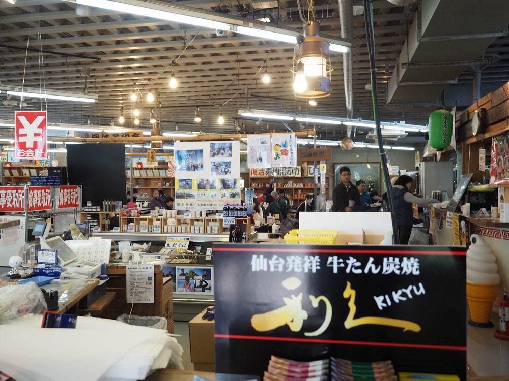松島おさかな市場の食事受取所の写真