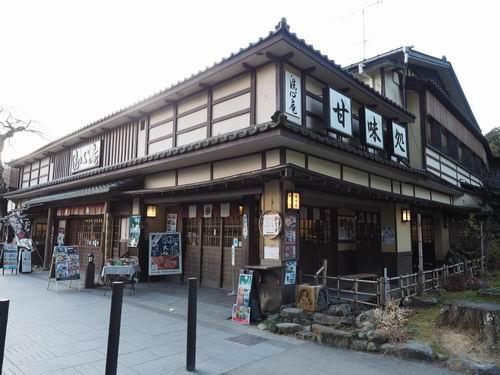 松島円通院脇の洗心庵の全景写真