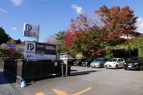 松島の駐車場12時間600円の場所の写真