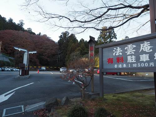 円通院隣の有料駐車場の写真