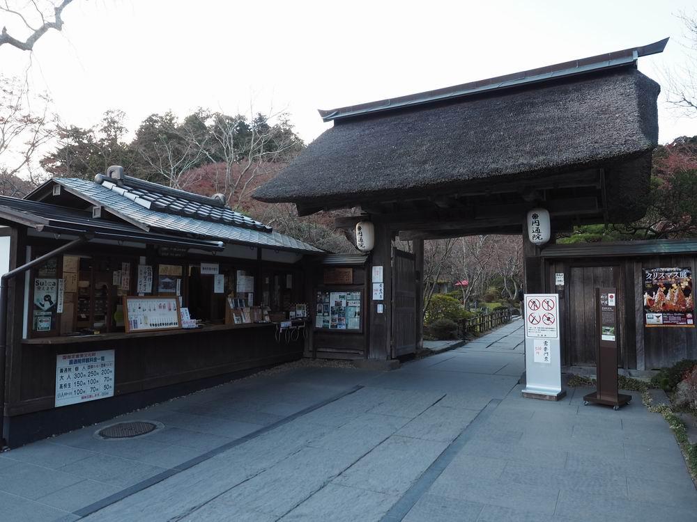 円通院晩秋の風景・正門の風景写真画像