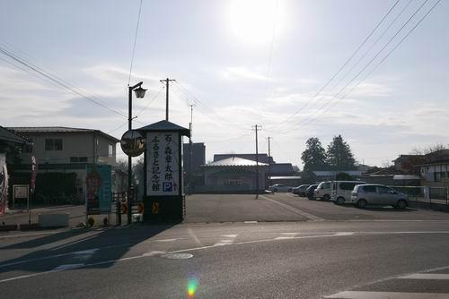 石ノ森章太郎ふるさと記念館駐車場風景