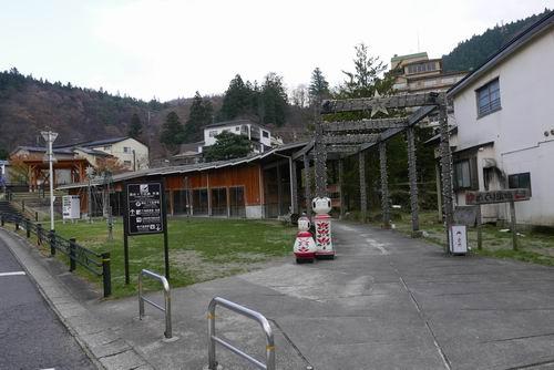 鳴子温泉施設