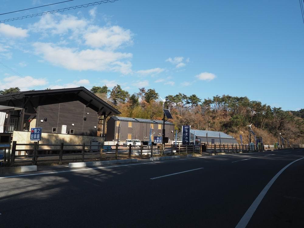 大高森物産館の風景