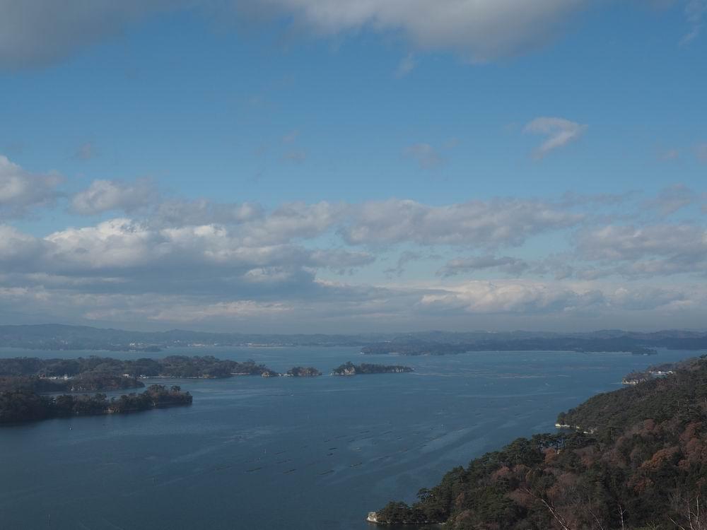 大高森展望台から見た壮観の風景写真
