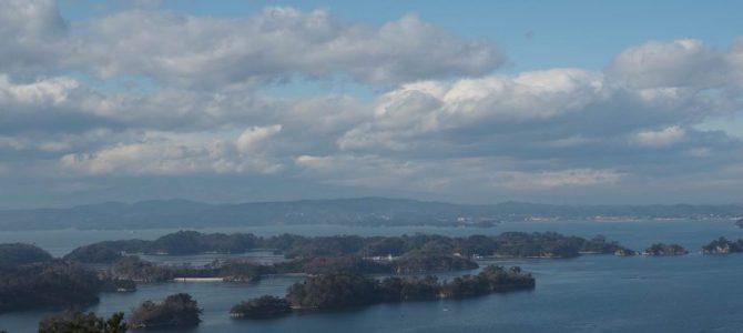 壮観・晩秋の大高森展望台の風景写真