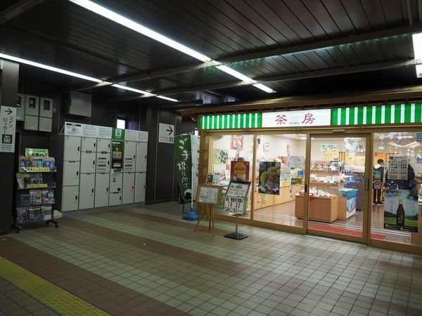 一ノ関駅新幹線出口向いのコインロッカー1