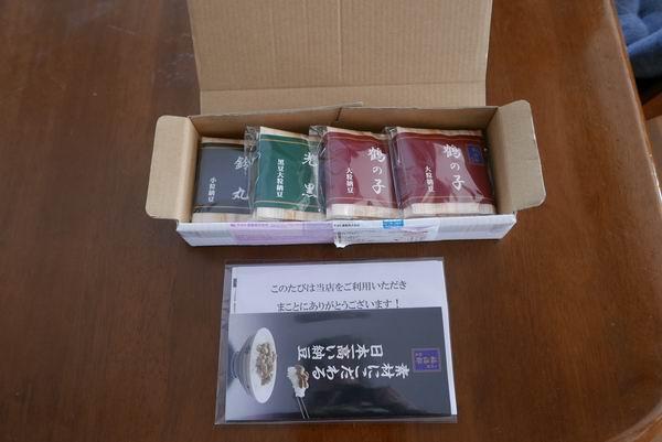 日本一高い鶴の納豆の包装
