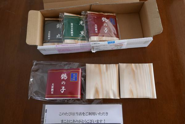 鶴の子納豆中身の写真