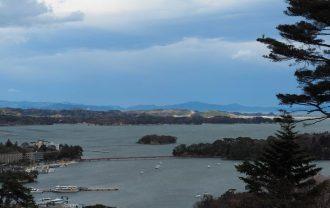 西行戻しの松公園から見た福浦橋